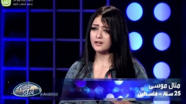 "Manal Moussa in ""Arab Idol"""
