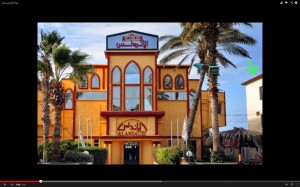 Al_Andalus_Beach_Hotel-300x187